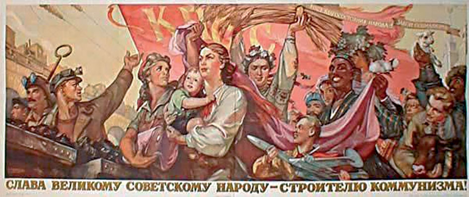 A Soviet Union poster from the 1930s in praise of the social benefits brought to Russia by socialism.