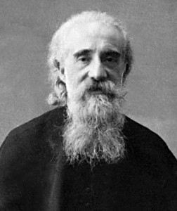 Father Vladimir Ghika, a martyr