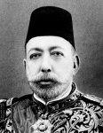 Sultan Mehmed V
